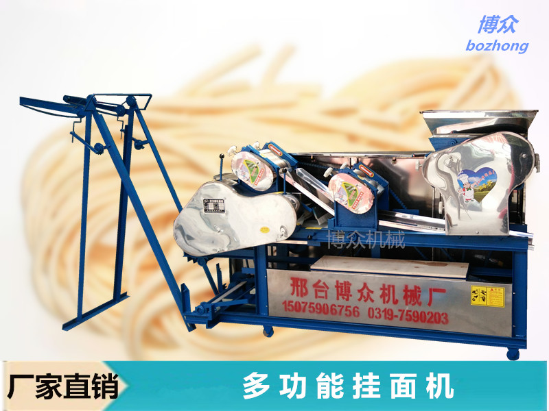 关于夏天多功能面条饺子皮机做面条饺子皮馄饨皮怎样储存|解决方案-邢台博众机械厂