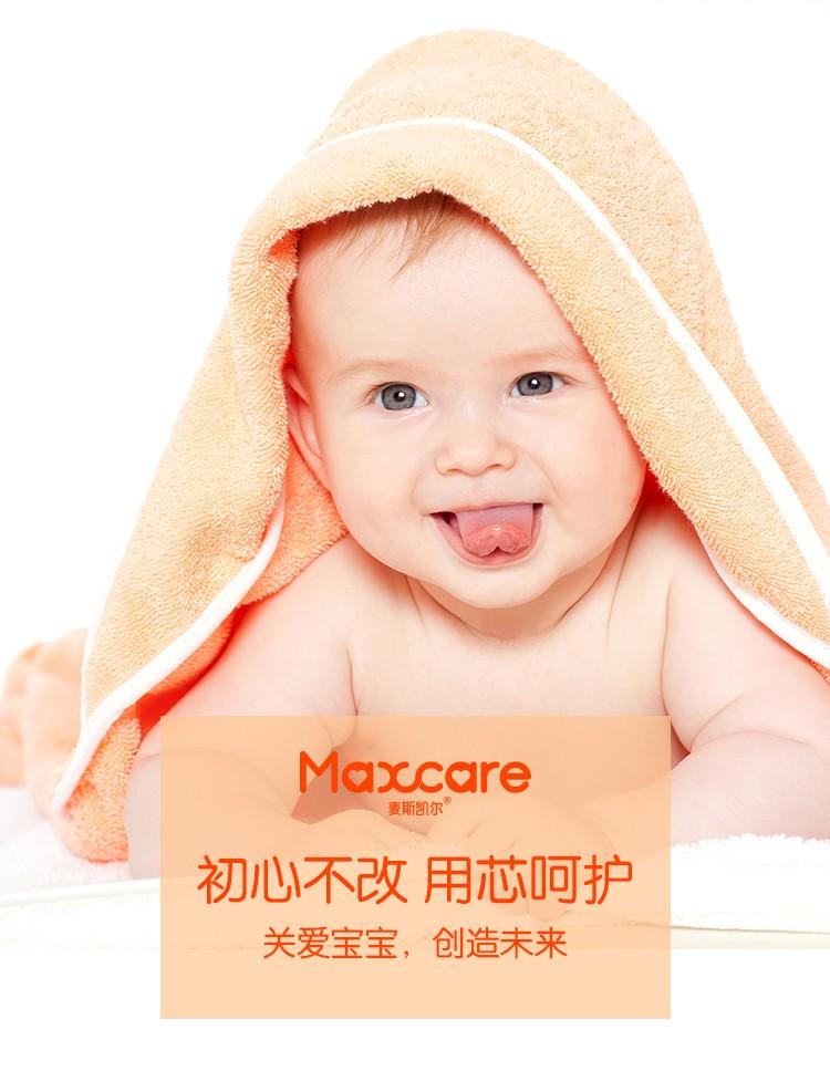 麦斯凯尔云柔联邦纸尿裤XXL|云柔联邦纸尿裤-德国亨氏母婴用品有限公司