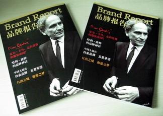 重庆印刷为您盘点一些关于绿色印刷的知识点_【重庆印刷公司】