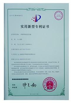 荣誉资质|单页-济南奥洋环保科技有限公司