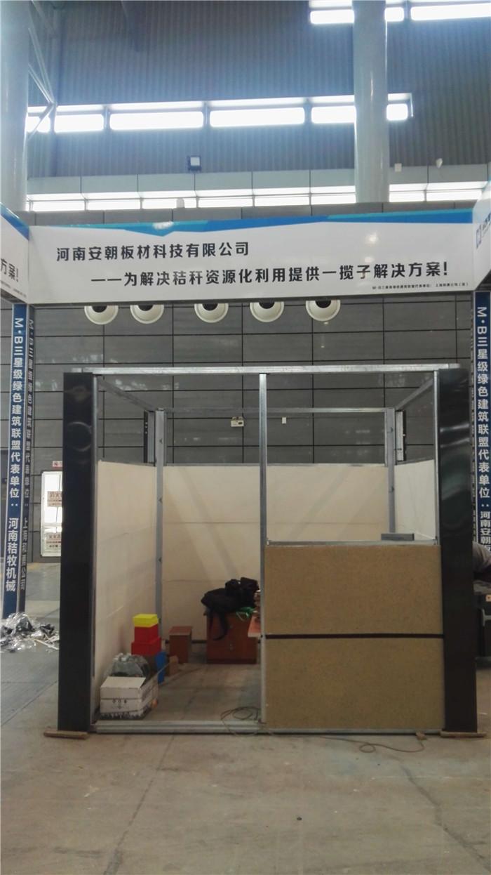 安朝板材参加安徽展览 新闻中心-安朝板材