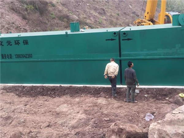 重庆污水一体化设备产品产品详情-重庆文元环保工程有限公司