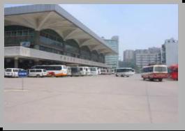 自贡市长途客运汽车站