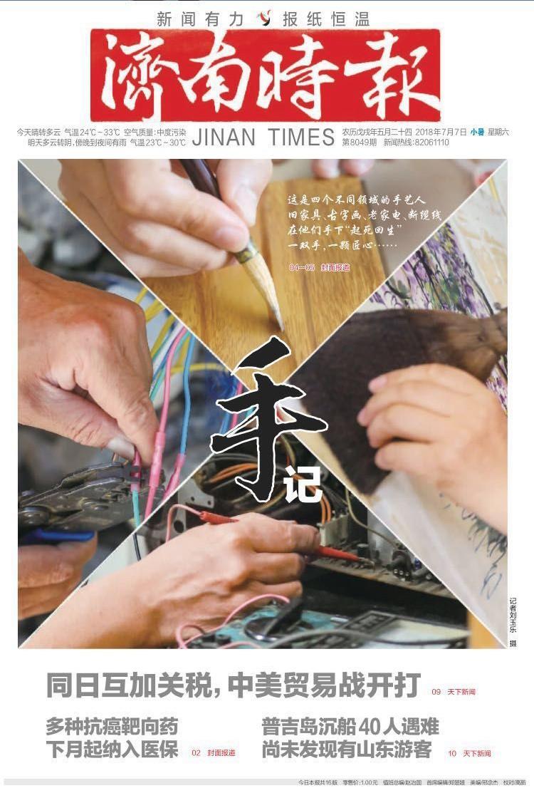 日本AV不卡在线观看_不卡的无码高清的av_日本黑叟av在线观看_不卡的av日本影片在线