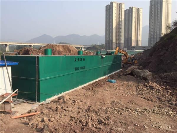 养殖场污水处理-重庆文元环保工程有限公司