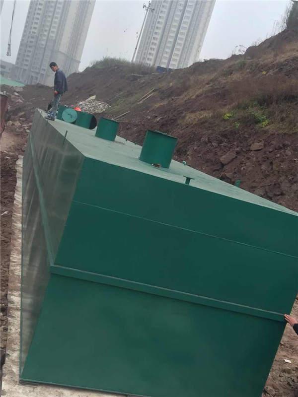 一体化污水处理-重庆文元环保工程有限公司