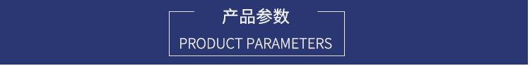 小字符喷码机YST-760|微/小字符喷码机-东莞市钰申特电子科技有限公司