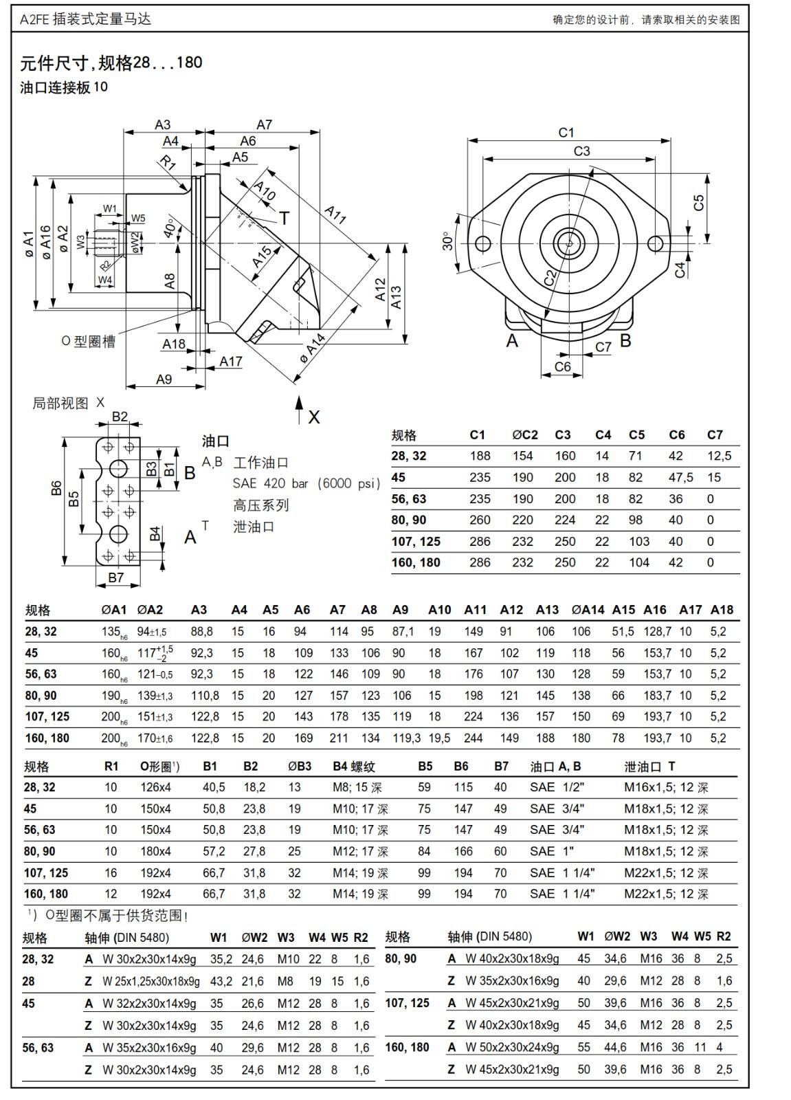 A2FE�炔囟�量泵|A2F柱塞泵/�R�_-湖北恒帆�_液�涸O�溆邢薰�司