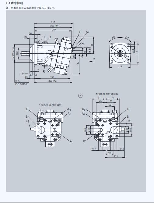 A7VO系列柱塞泵 A7V柱塞泵-天天彩票