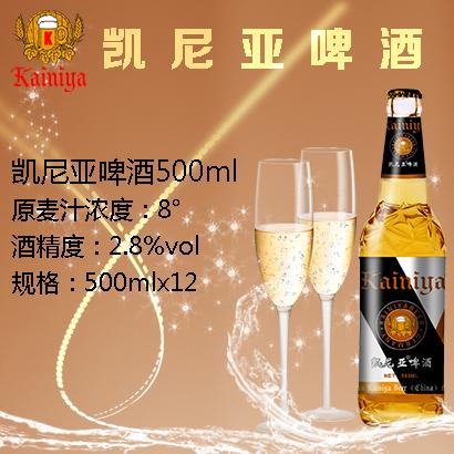 凯尼亚500ML|凯尼亚经典系列啤酒-山东薛琪啤酒有限公司