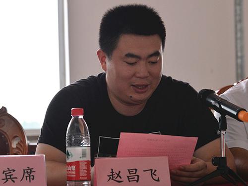 6.总经理赵昌飞先生致辞.jpg
