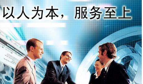 重庆公司注册收费标准_惠算账