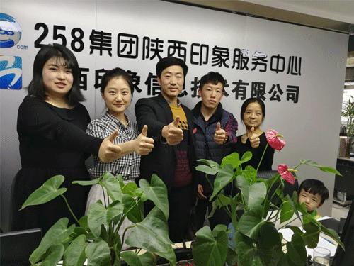 热烈祝贺西安城市交通技师学院与印象公司协作!|协作案例-陕西印象信息技巧无限公司