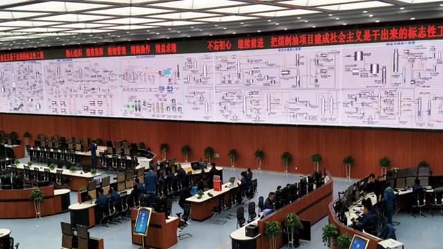寧夏神華400萬噸煤制油項目中控樓LED顯示屏項目 經典案例-鑫盛達(寧夏)光電技術發展有限公司