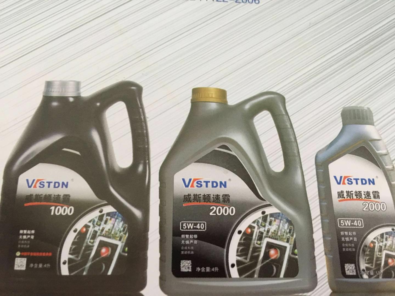 威斯頓潤滑油給您講解   夏季高溫如何選擇發動機機油|新資訊-濟南德威潤滑油有限公司
