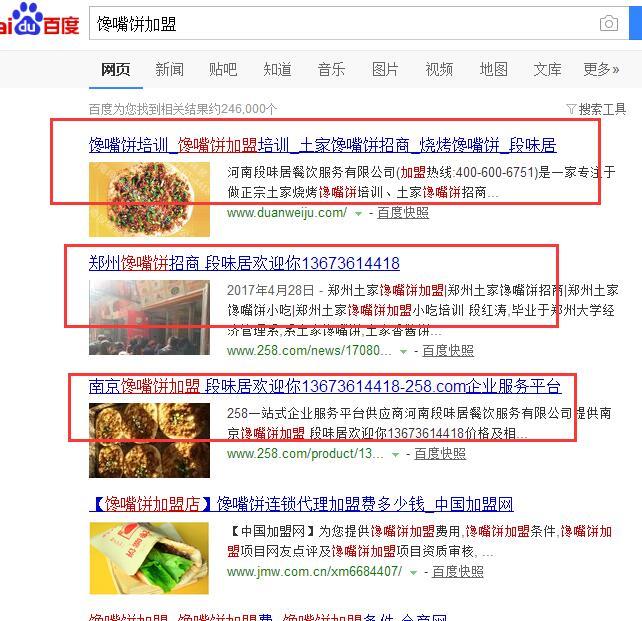 【郑州聚商】月月总结,提升客服实力,更好的为客户服务!|新闻资讯-河南聚商网络科技有限公司