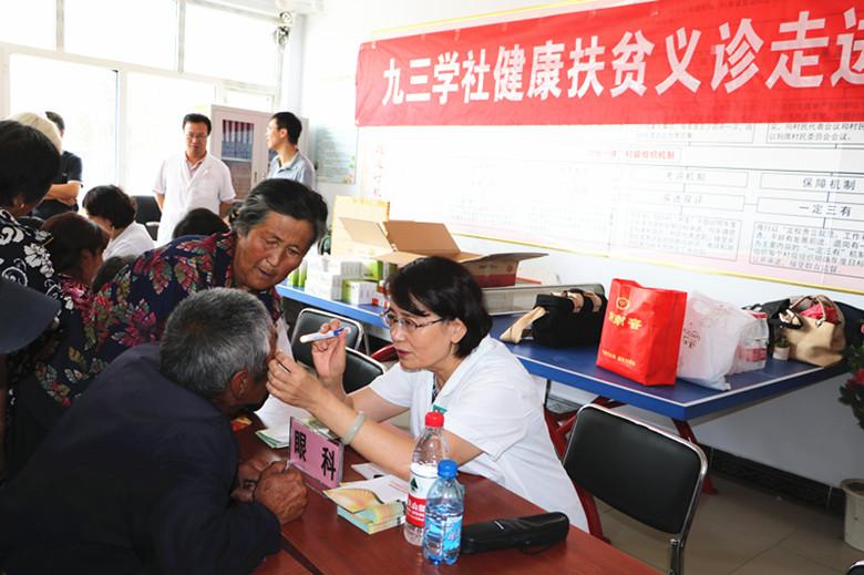 桥东区委张北义诊扶贫 064.jpg