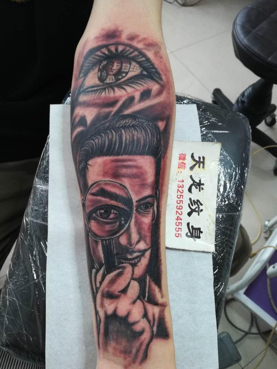 河南學紋身
