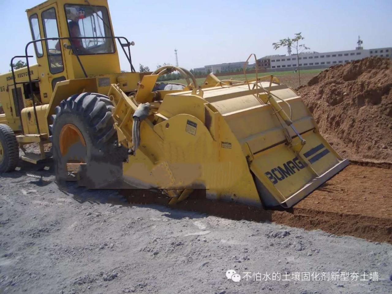 西安土壤固化剂