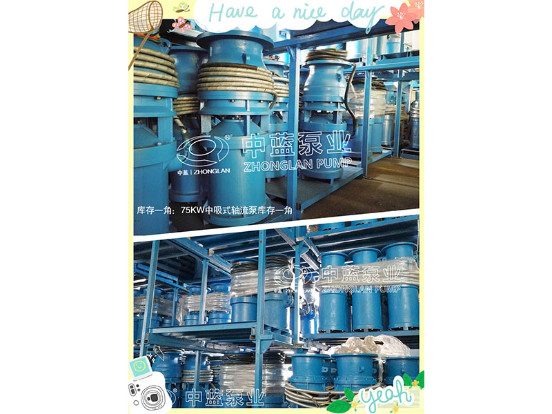 工程案例|工程案例-天津中蓝泵业有限责任公司