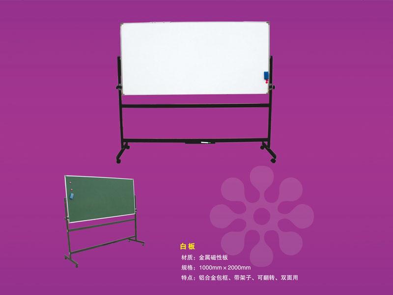 白板.jpg