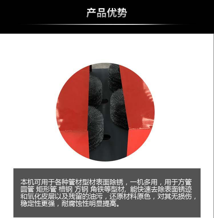 详情_3 (1).jpg