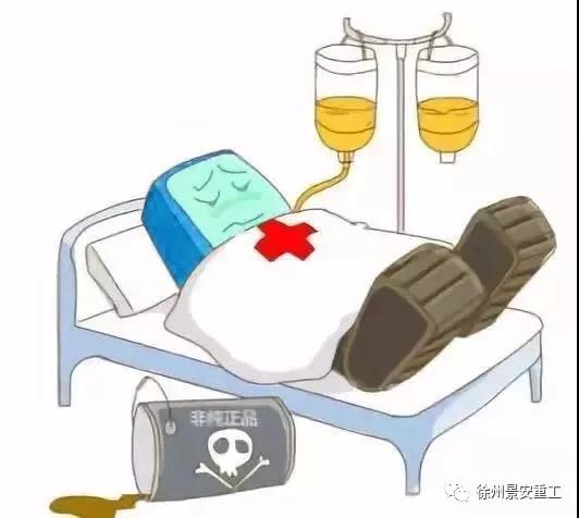 徐州景安重工