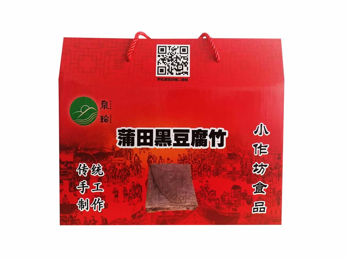 蒲田黑豆腐竹禮盒500g/提