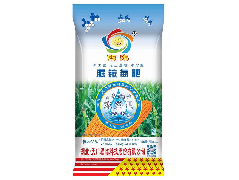 玉米專用脲銨氮肥.jpg
