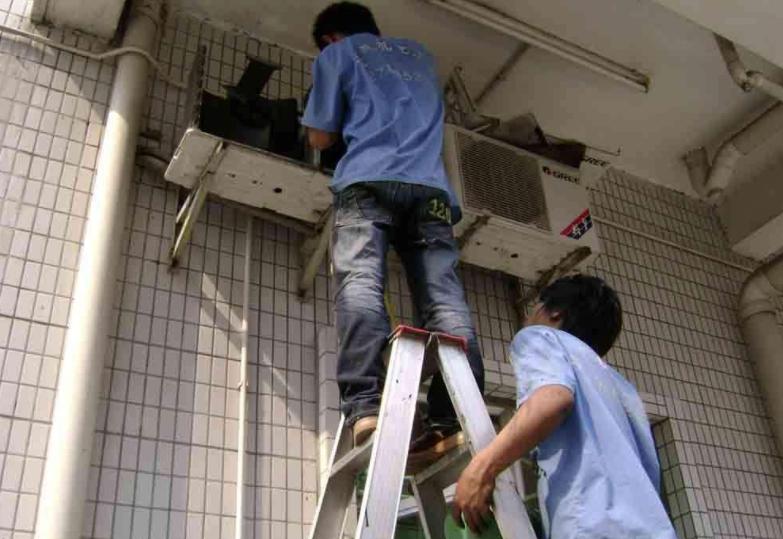 空调维修2.png