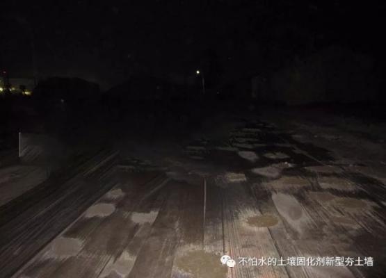 西安同鑫伟业环保