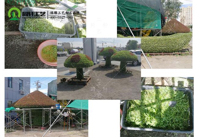植物绿雕现场制件.jpg