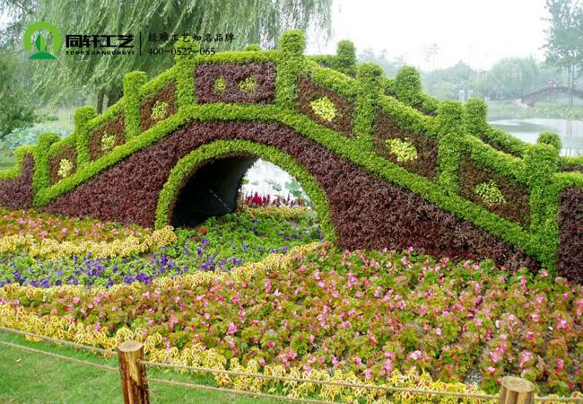 植物绿雕桥.jpg