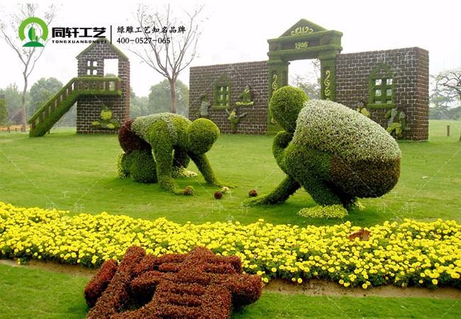 植物绿雕童趣.jpg
