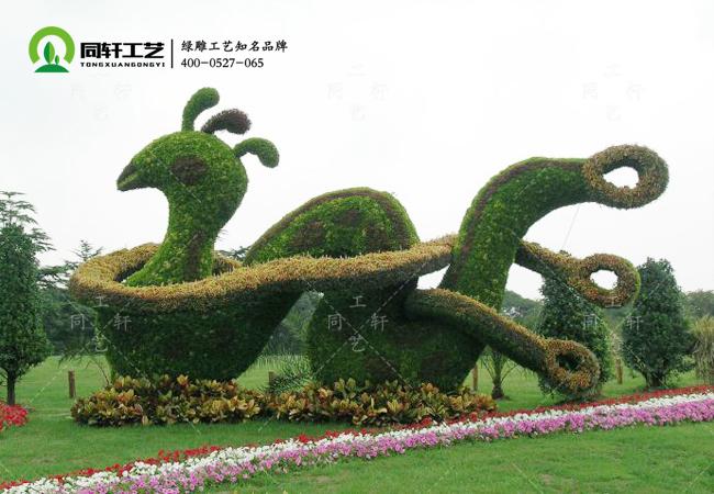 植物綠雕寫意鳳凰.jpg