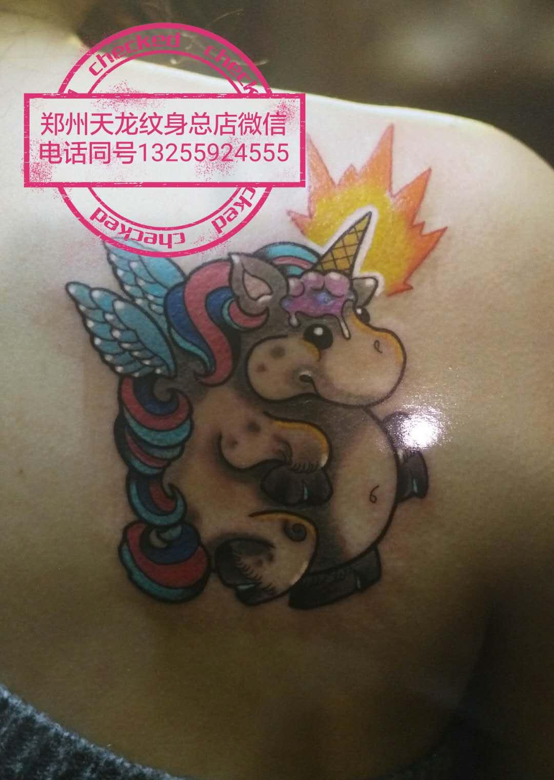 郑州纹身:星座纹身.jpg