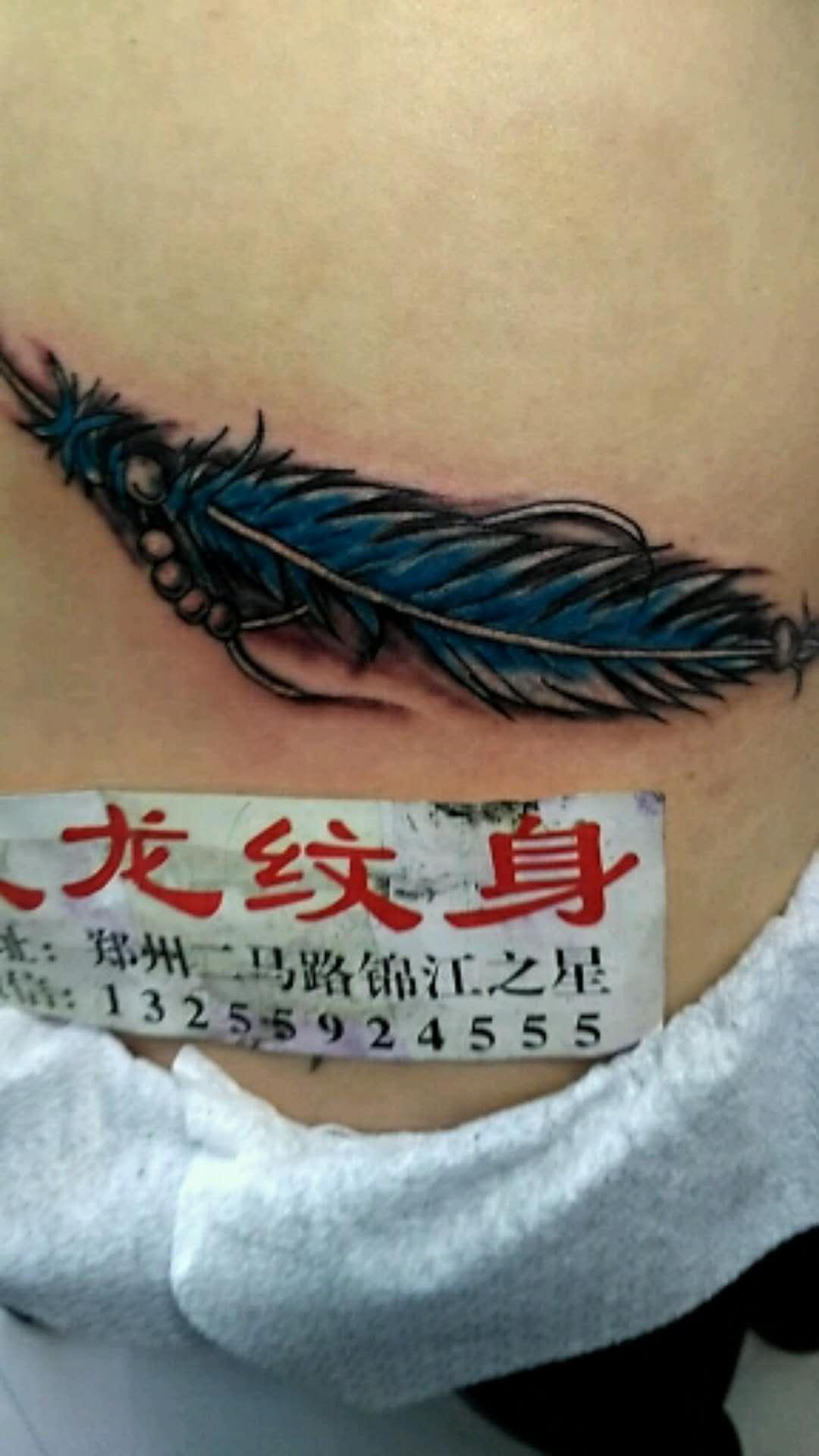 郑州纹身:羽毛纹身.jpg