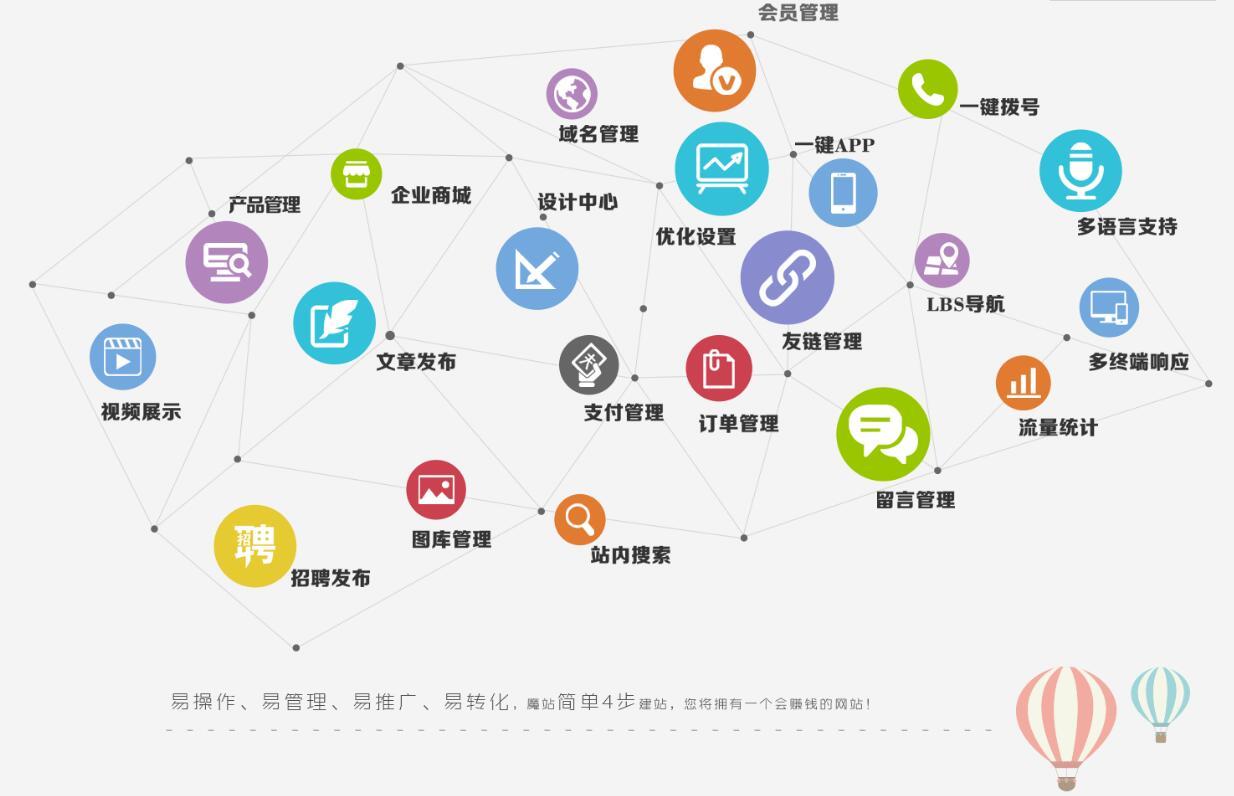 欧宝app官网_欧宝app官网下载 官方首页