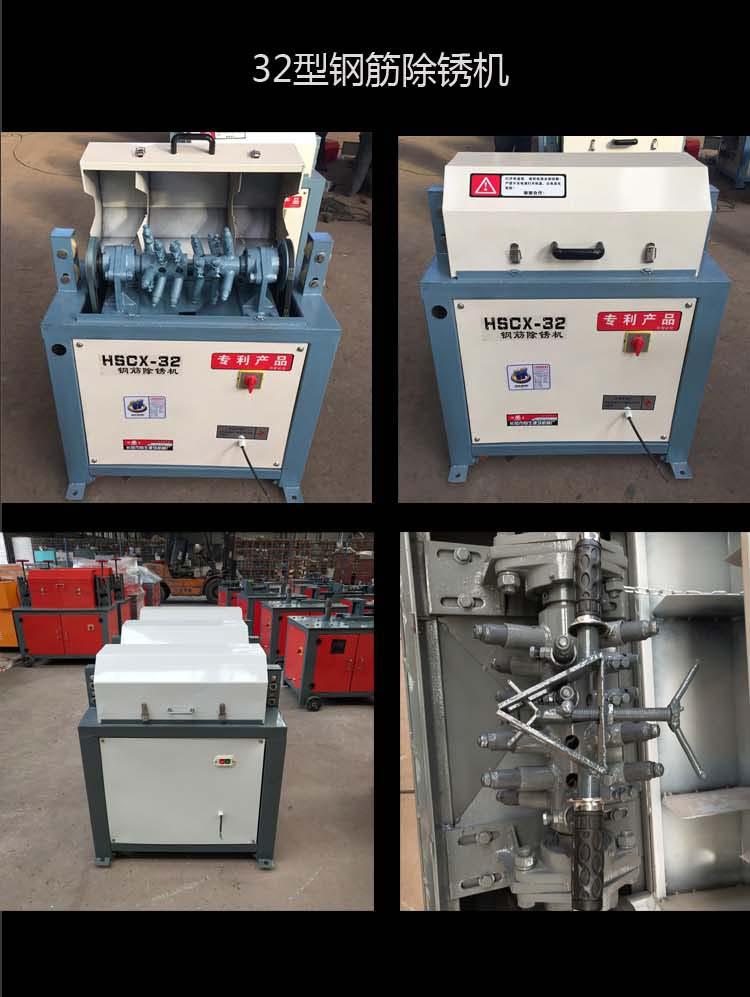 产物展现_液压弯管机_弯管器_堵截机-长葛市恒生修建机器厂