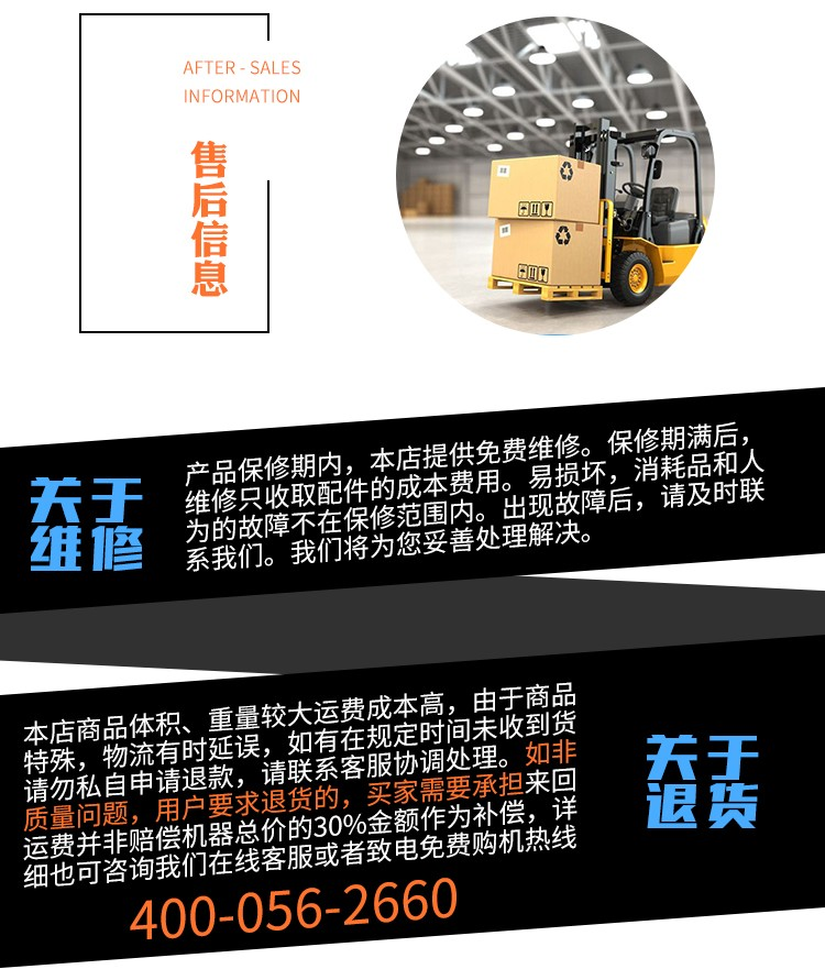 产品展示_液压弯管机_弯管器_切断机-长葛市恒生建筑机械厂
