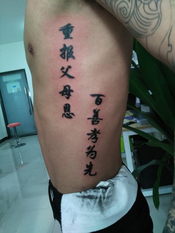 郑州纹身培训