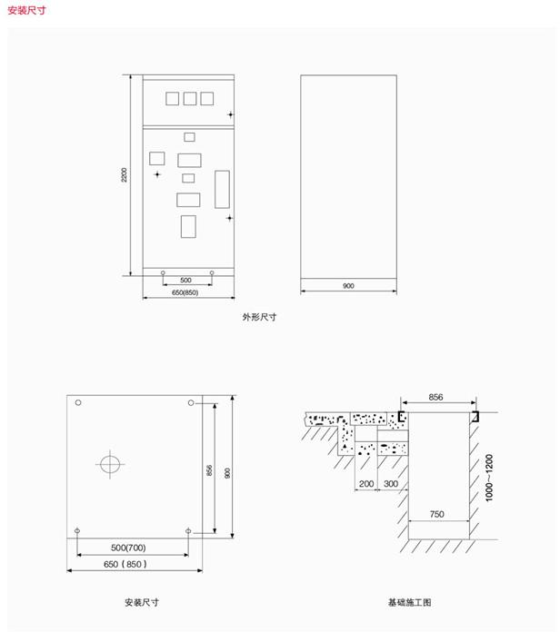 HXGN17-12箱型固定交流金属封闭开关柜|高压环网柜-浙江万商电力设备有限公司
