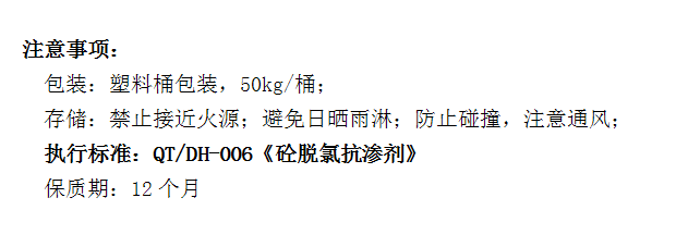 E[%LYG6O{$V~SF`RDNCR{54.png