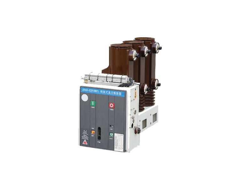 侧装式真空断路器|高压开关-浙江万商电力设备有限公司