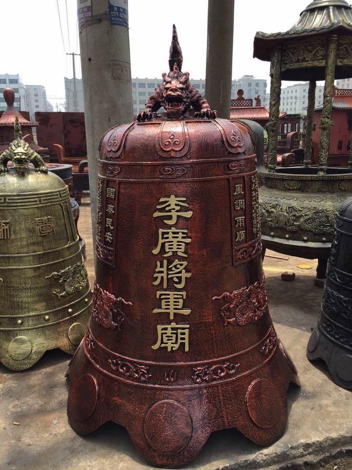 厂长推荐铁钟仿古铁钟图片|铜钟-瑞安市戴氏法器有限公司
