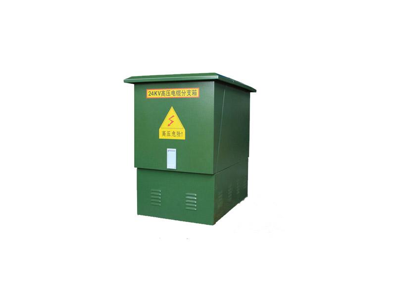 24KV欧式电缆分接箱|高压电缆分支箱-浙江万商电力设备有限公司