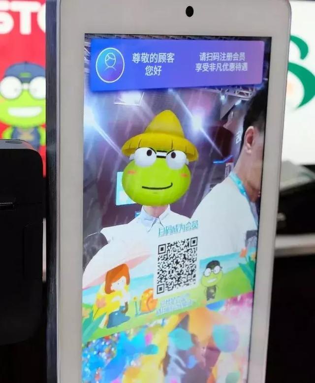 国际人工智能展——见福:刷脸就送会员优惠券,这是啥高科技|展台设计搭建-厦门弘鹭达文化传播有限公司