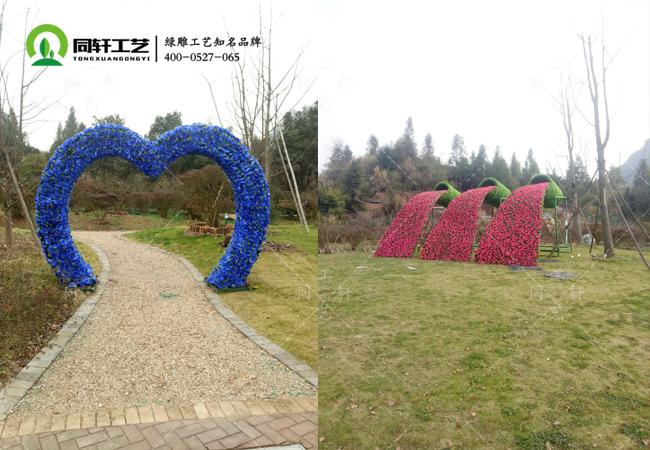 绿雕方案设计师  陈美云 设计团队-沭阳同轩工艺品爱尚彩票登陆