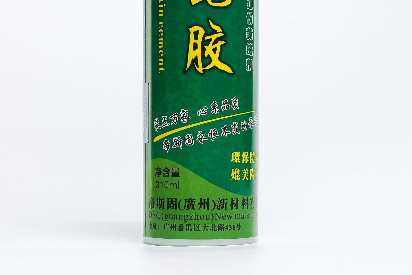 靓瓷胶单管|帝斯固美缝剂-广州市帝斯固新材料有限公司