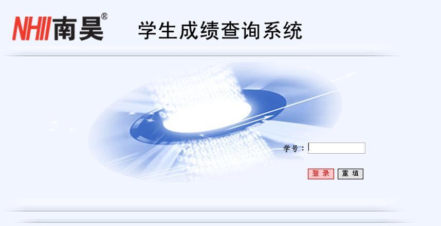 南昊网上阅卷哪里有 扫描用网上阅卷价格怎样|新闻动态-河北文柏云考科技发展有限公司